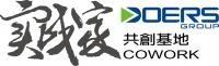 實踐家Doers OCEAN 台北共創基地