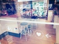 近台大醫院 呷米 友善環境蔬食餐廳